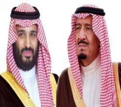 خادم الحرمين الشريفين وسمو ولي عهدة الأمين يبعثون برقية عزاء لأسرة آل عتيق