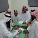 البرنامج التدريبي لمعلمي الأحمر صور