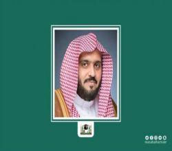 الدكتور سعد المحيميد  يشكر القيادة لترقيته للمرتبة  الخامسة عشر