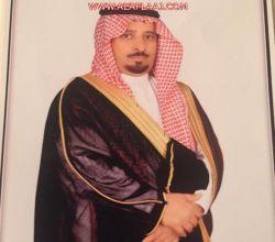رئيس مركز الصغو : يهنئ القيادة الحكيمة بمناسبة اليوم الوطني التاسع والثمانين للمملكة