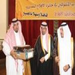 الأستاذ ابراهيم الدريهم المرشح الوحيد من الأفلاج الزايد يصدر أسماء المرشحين لجائزة التربية والتعليم للتميز