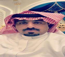 العقيد عبدالله آل عرفج : في اليوم الوطني نسجل فخرنا واعتزازنا بالمنجزات الحضارية الفريدة