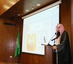 الدكتور محمد العريفي  وكيلآ لوزارة الشؤون الإسلامية