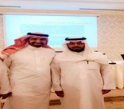 """""""الحمدان"""" يمثل لجنة تنمية الأفلاج في برنامج إعداد المدير التنفيذي بالقطاع الغير ربحي"""