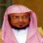 الشيخ عبدالعزيز بن وحيد رئيساً لكتابة العدل في محافظة الأفلاج
