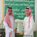 مدارس الرواد تكرم الدكتور عبدالرحمن الزنان صاحب المتحف الشخصي بالمحافظة