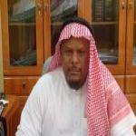 عآجل الأستاذ / هديب بن حمد مستشاراً لمدير التربية والتعليم