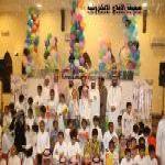 فرحة إنسان باكثر من 100 صوره على شرف أبن سحيم وبحضور المهندس طارق الدوسري ممثل شركة أرامكو السعودية بمنطقة الرياض