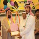 فرع جمعية إنسان بالأفلاج يفوز بالمركز الأول في قسم العلاقات والبرامج على مستوى فروع الجمعية