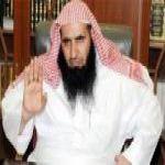 الشيخ الغامدي يطالب بالحجر على إمام الحرم السديس