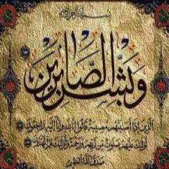 أحمد الصويلح في ذمة الله ويصلى عليه اليوم في جامع أبن وحيد بالأفلاج