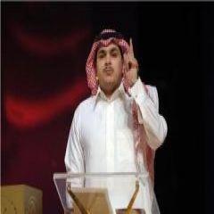 الشاعر : فهد الشهراني لدي أمسية في العيد مع الشاعر مانع بن شلحاط في ثالث أماسي العيد