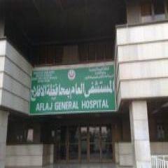 انقطاع الكهرباء يصيب مستشفى الأفلاج بالشلل  وشركة الكهرباء ترد انفصال في المحطة العامة للكهرباء