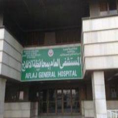 عآجل القبض على دكتور المسالك البولية بمستشفى الأفلاج العام في خلوه غير شرعية بالمحافظة