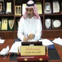 بعد صلاة التراويح إجتماع اللجان لإحتفال الأفلاج برئاسة رئيس بلدية الأفلاج