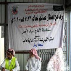 جمعية الأحمر الخيرية توزع الزكاة على مستفيديها