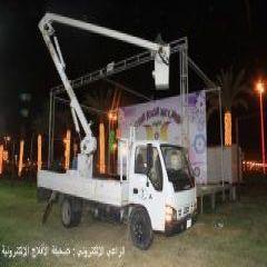 بلدية الأفلاج تكمل استعدادتها لاحتفالات العيد  وغداً الإفتتاح والعرضة السعودية لأول أيام العيد
