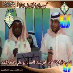 فديو المهرجان الإنشاد ي بحضور المنشد أبوعلي وأبوعبدالملك دقه عالية