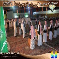 التغطيه المصورة الأولى الرسمية لصحيفة الأفلاج الإلكترونية صورة عن المهرجان والعرضة السعودية لأول مرة تنشر
