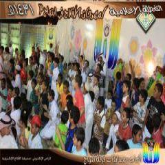 مسابقات وجوائز وعروض كرة القدم والكراتية فرقة شعبيات الترفيهيه للأستاذ عبدالمجيد اليمني