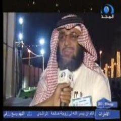 فديو : خالد المحيميد عبر قناة المجد الفضائية تكاتف الجميع سبب نجاح مهرجان الأفلاج في إبتهاج3