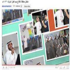 حصرياً مقطع جديد وشامل لإحتفالات الأفلاج في إبتهاج 3 بجهد الزميل الإعلامي علي القرني من القناة السعودية