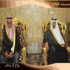الشيخ شبيب بن خلف آل ردعان يحتفل بزواج أبنه محمد