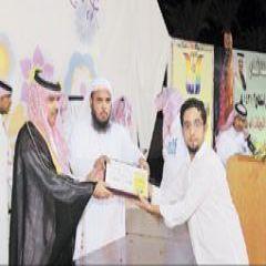 بلدية الأفلاج تكرم القناة الرياضية السعودية