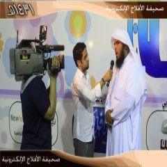 على الهواء مباشر القناة الثقافيه السعودية تستضيف الشيخ مرضي الحبشان رئيس المجلس البلدي في حديث عن مهرجان الأفلاج