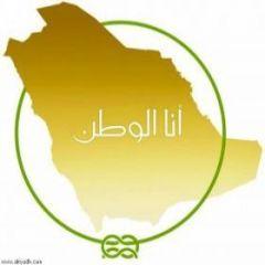 الأمير فيصل بن عبد الله يعتمد إقامة المشروع الكشفي للاحتفال