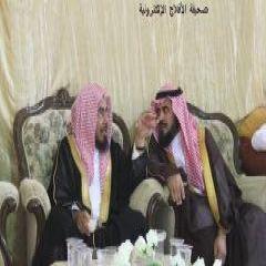 بحضور الشيخ عبداللله المطلق المستشار بالديوان الملكي مؤسسة مكه تقيم حفل معايدة