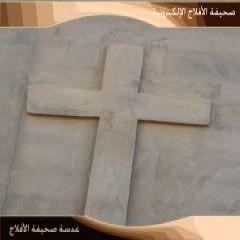 عمال يضعون شعار المسيح (الصليب) على مباني بالأفلاج ولا رقابة في المحافظة
