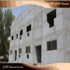 مبنى خاص بقسم رجالي ونسائي لعيادة الأسنان بمستشفى الأفلاج العام