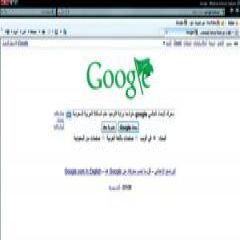 Google يتوشح بعلم المملكة في اليوم الوطني .....