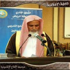 رئيس هيئة محافظة الأفلاج إلى مكة للمشاركة في حج 1431هـ