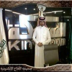 الأمير الوليد بن طلال يوجه بدعم نادي التوباد بحافلة أثناء زيارة النادي له في برج المملكة صباح اليوم