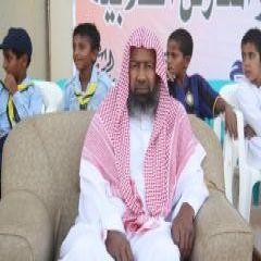 تكليف راشد بن سالم الحمود مديراً للتربية والتعليم بالإنابة