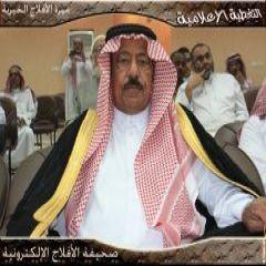 في بشرى زفها رئيس المجلس البلدي وبمليـون ريال الشيخ موسى بن إبراهيم الصيعري يتبرع بمداخل بوابات الأفلاج