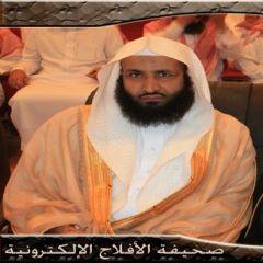 الشيخ حمد الحماد رئيساً لمجلس إدارة الجمعية الخيرية بالمحافظة خلفاً للشيخ إبراهيم العسكر