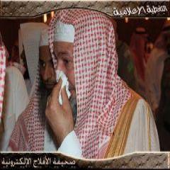 حصرياً المقطع المؤثر لكلمة الشيخ إبراهيم العسكر وبكاء في أخر كلمة له في الجمعية الخيرية لتحفيظ القران