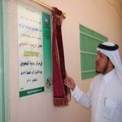 مدير التعليم يعلن افتتاح فعاليات الروبوت التعليمي في مركز رعاية الموهوبين في محافظة الافلاج
