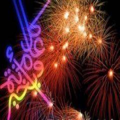نهنئ المليك وولي عهده الأمين ولسمو النائب النائب الثاني وللشعب السعودي والأمة العربية والإسلامية بمناسبة العيد السعيد