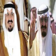 خادم الحرمين يغادر إلى أمريكا غداً لإكمال الفحوصات الطبية والأمير سلطان يصل الرياض مساء اليوم قادماً من المغرب