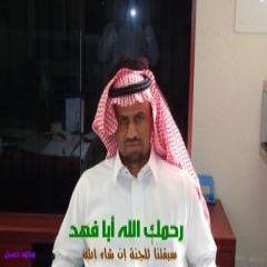 يوم حزين لمعلمين وطلاب المدارس بالهدار أحدى المدارس فقدة مديرها والأخرى وكيلها