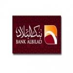 بنك البلاد يصرف القروض العقارية للمواطنين