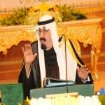"""""""مكافحة الفساد"""" ترفع للملك تقارير توضّح أي تراخٍ في تنفيذ الأوامر الملكية"""