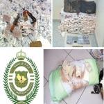 الجهات الأمنية تلقي القبض على مروج وبحوزه كميات كبيرة من المخدرات والمسكر