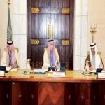 مجلس الرياض : يوافقة على إنشاء كلية العلوم والدرسات الإنسانية بالأفلاج