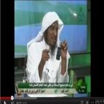 فديو : قصة سرقة الـ 700 الف من حساب الشيخ سليمان الجبيلان