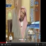 """فديو : قصة الخطبة و""""العنز"""" للشيخ عبدالله المطلق"""